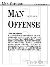 Man Offense Quick Hitting Playsパック 95コンテンツ