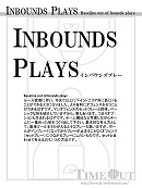 Inbounds Plays Baseline out of bounds playsパック 33コンテンツ