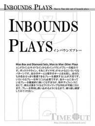 Inbounds Plays Man Box and Diamond Sets, Man to Man Other Playsパック 18コンテンツ