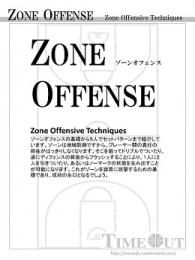 Zone Offense Zone Offensive Techniquesパック 69コンテンツ