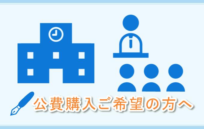 BCW_kouhi_info
