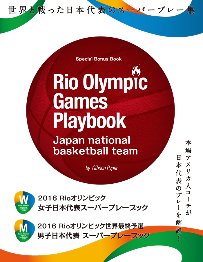 SP5_RioOlympicGames-8