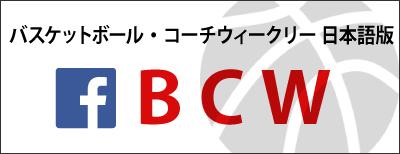 bcw_facebook