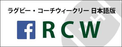 rcw_facebook