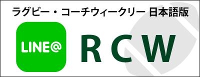line_rcw