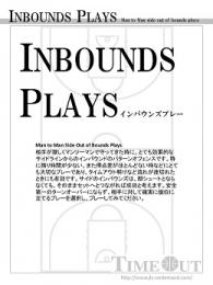 Inbounds Plays Man to Man Side Out of Bounds Playsパック 24コンテンツ