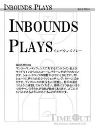 Inbounds Plays Quick Hittersパック 21コンテンツ