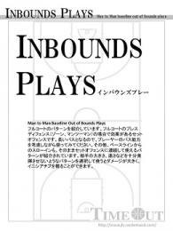Inbounds Plays Man to Man Baseline Out of Bounds Playsパック 12コンテンツ